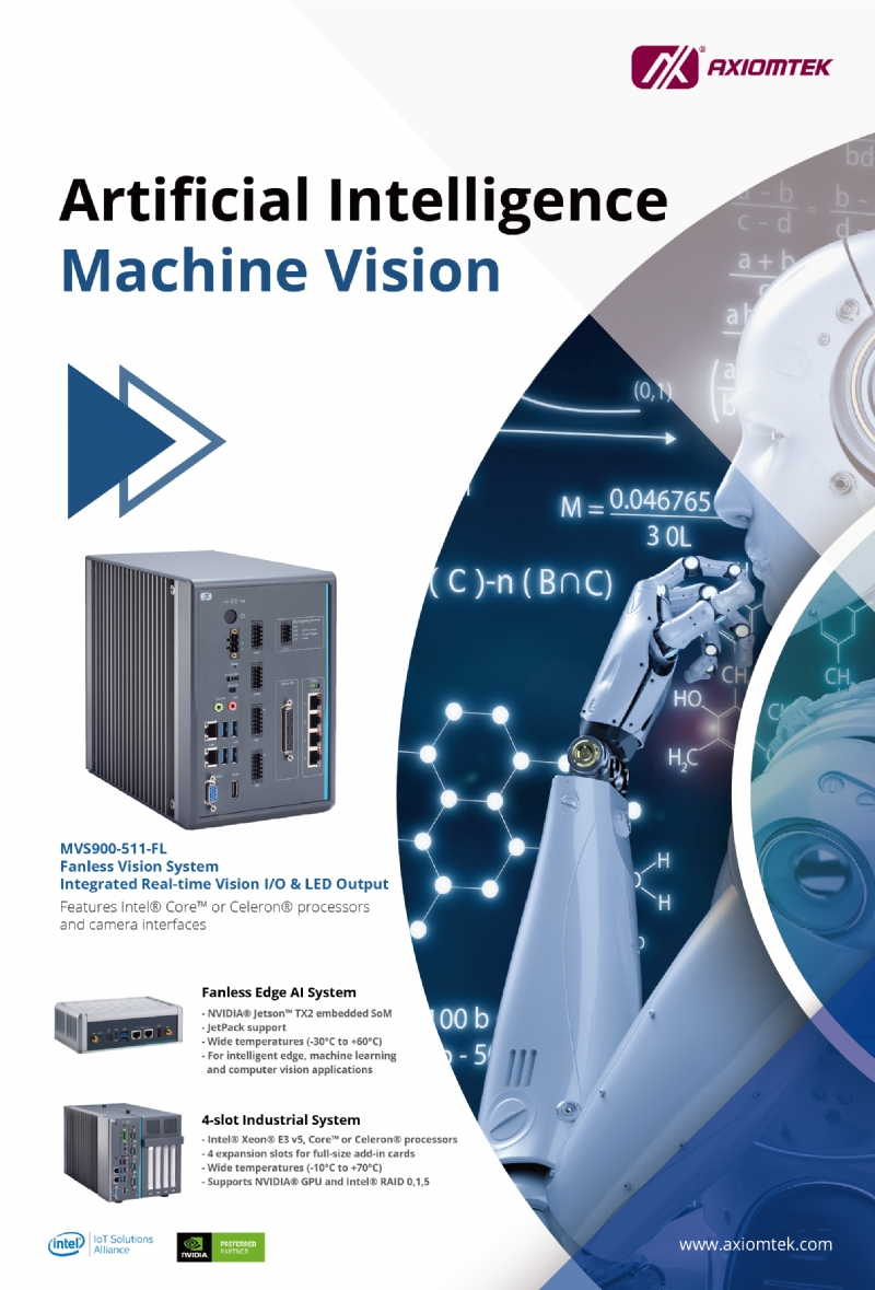 Datasheet prodotti Artificial Intelligence Machine Vision (IPC974-512, AIE500-901 & IPC974-512)