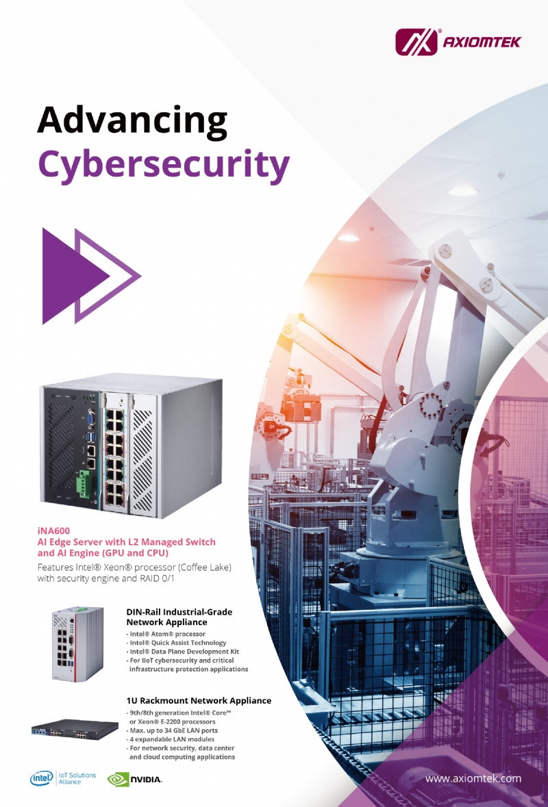 Datasheet prodotti Advanced CyberSecurity (iNA600, iNA260 & RackMount Network Appliance)