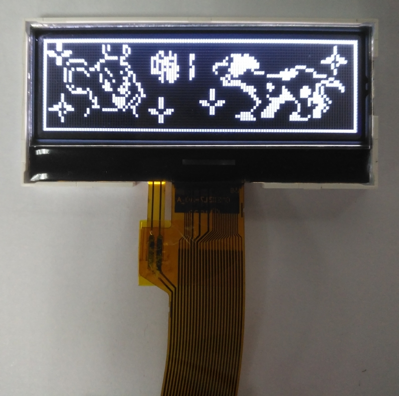 VATN grafico - Black & White display