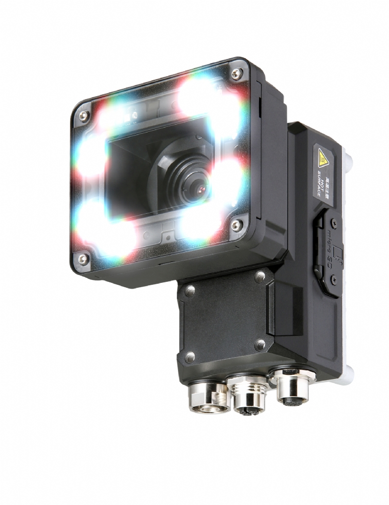 Omron Smart Camera Serie FHV7